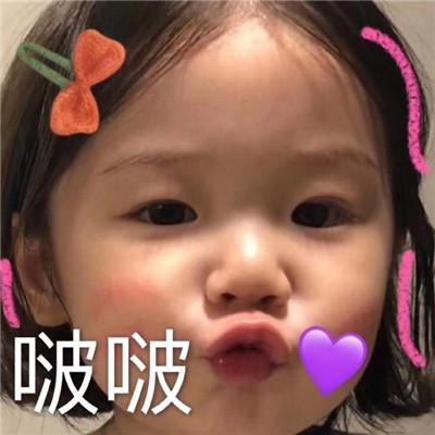 萌化人心的可爱小孩表情包