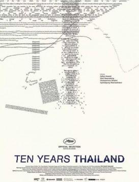 十年泰国海报