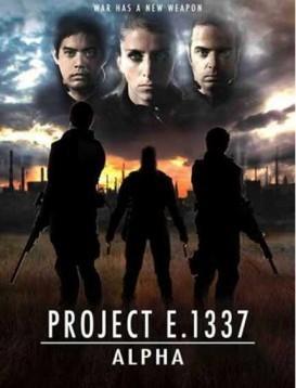 特种部队:人体武器海报
