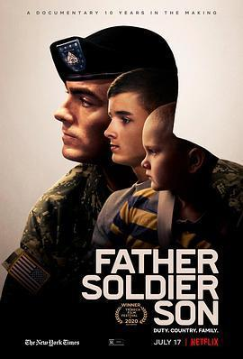 父,子,兵海报
