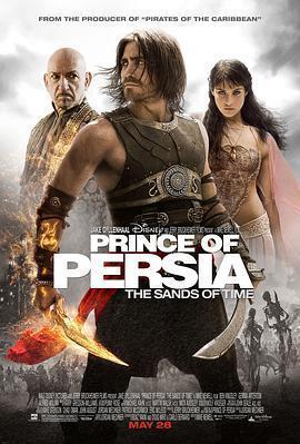 波斯王子:时之刃 电影海报