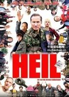 万岁/万岁 - Heil海报
