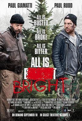 谁来买我的圣诞树 电影海报