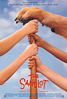 沙地传奇 电影海报