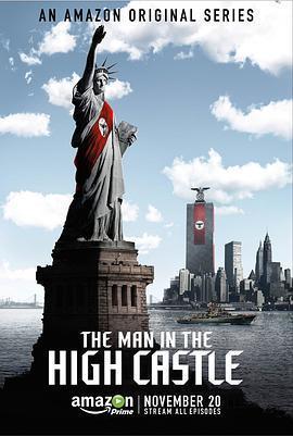 高堡奇人第一季海报