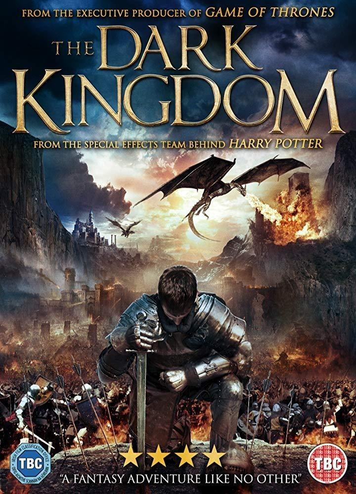 黑暗王国海报