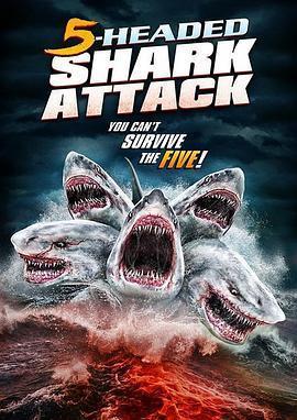 夺命五头鲨 电影海报