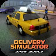 出租车模拟器优化版