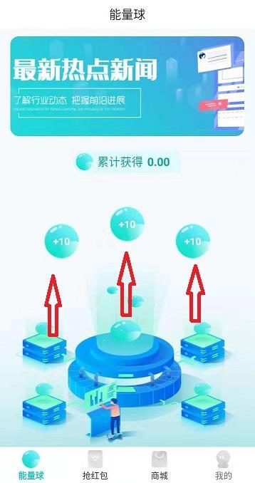 YYH:最简单日分红10元,每天3个简单任务任即可