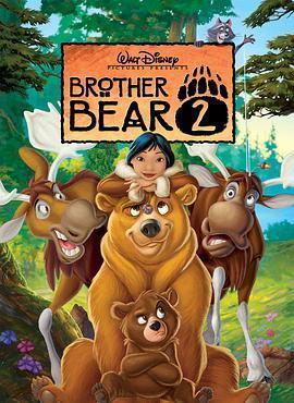 熊的传说22020