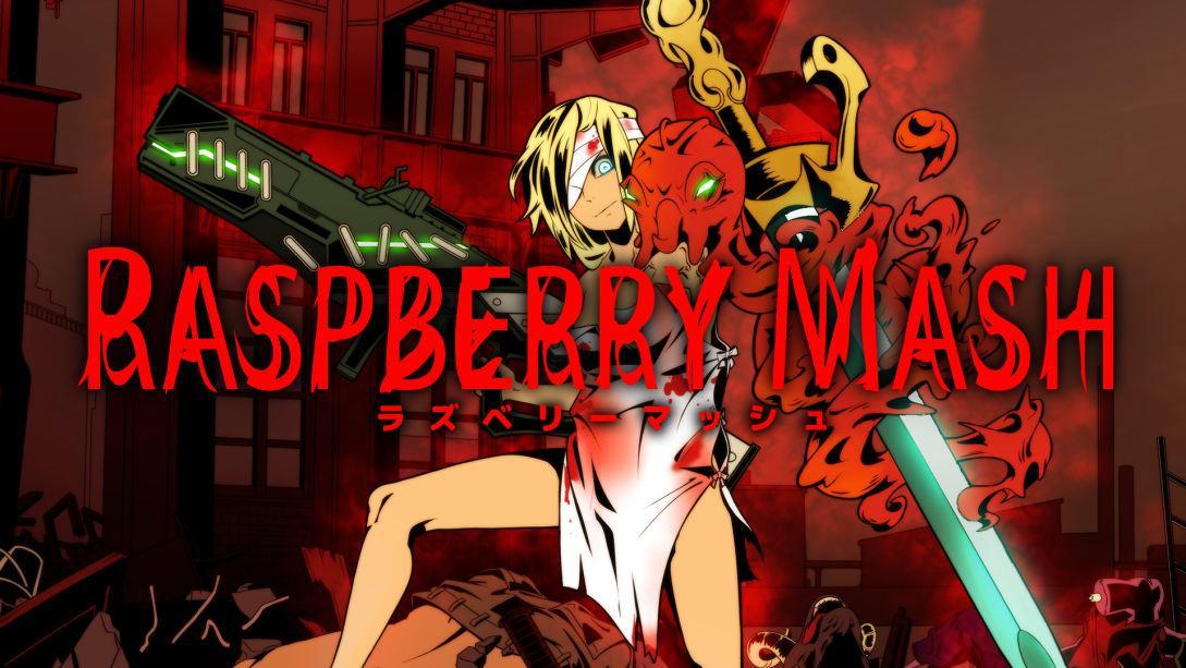炸裂树莓浆/暴力果酱(RASPBERRY MASH)插图6