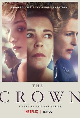 王冠 第四季海报