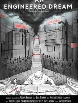 一个被设计制造的梦—印度高考海报