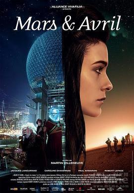 三月和四月 电影海报
