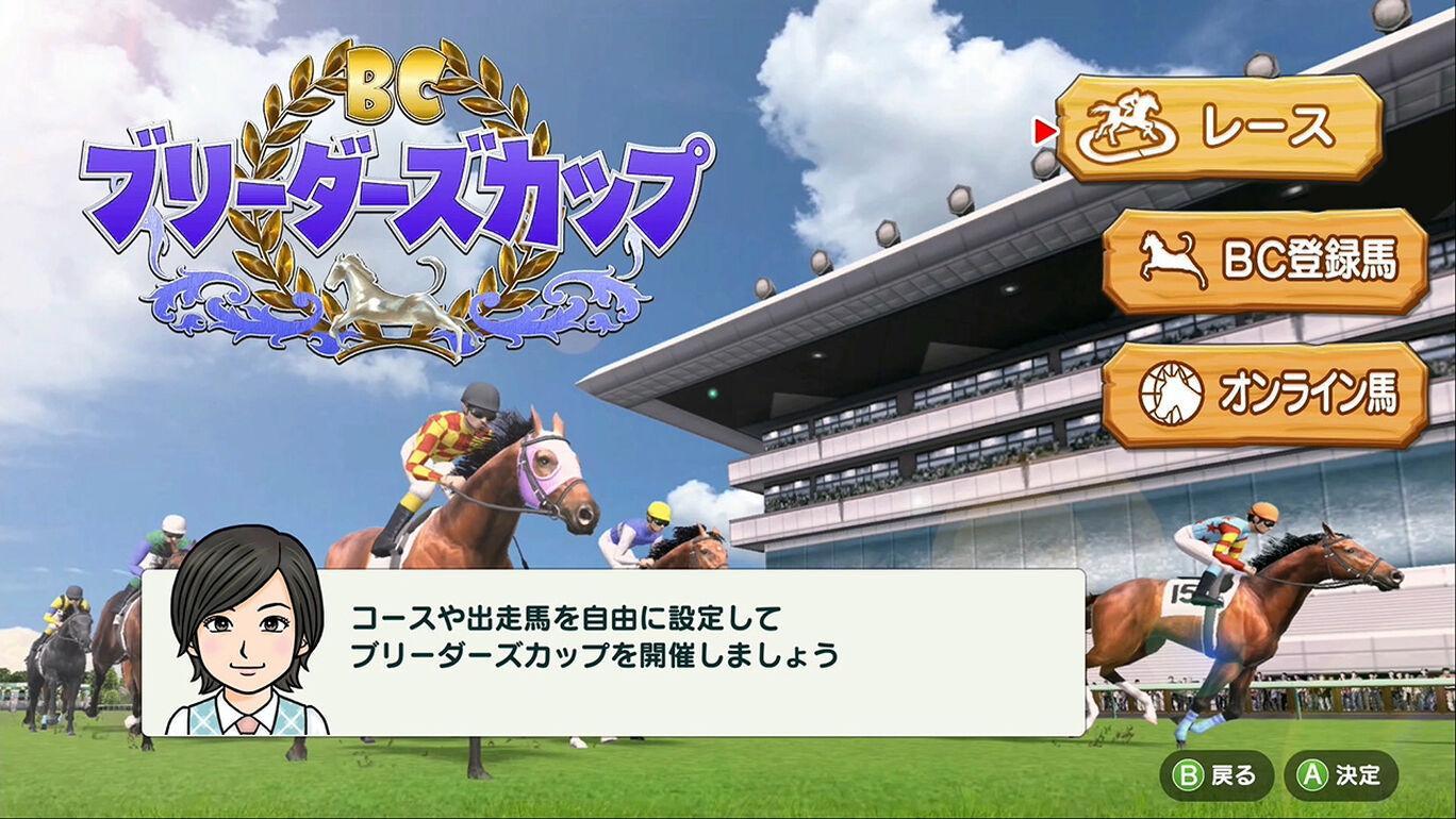 德比赛马(Derby Stallion)插图3