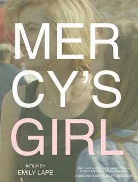 梅西女孩海报
