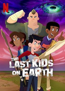 地球上最后的孩子海报