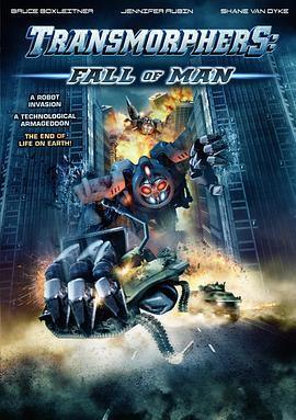 机器人战争:人类末日海报
