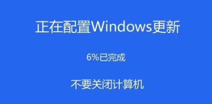 60974795d1a9ae528f755284 禁用windows自动更新软件