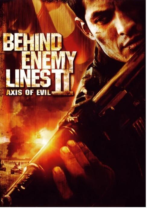 深入敌后2:邪恶轴心 电影海报