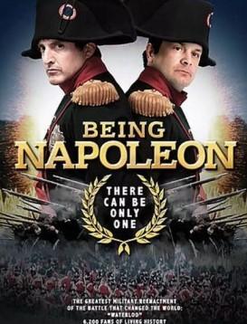 重现拿破仑海报