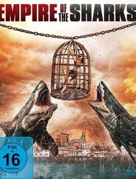 鲨鱼帝国/绝鲨帝国海报