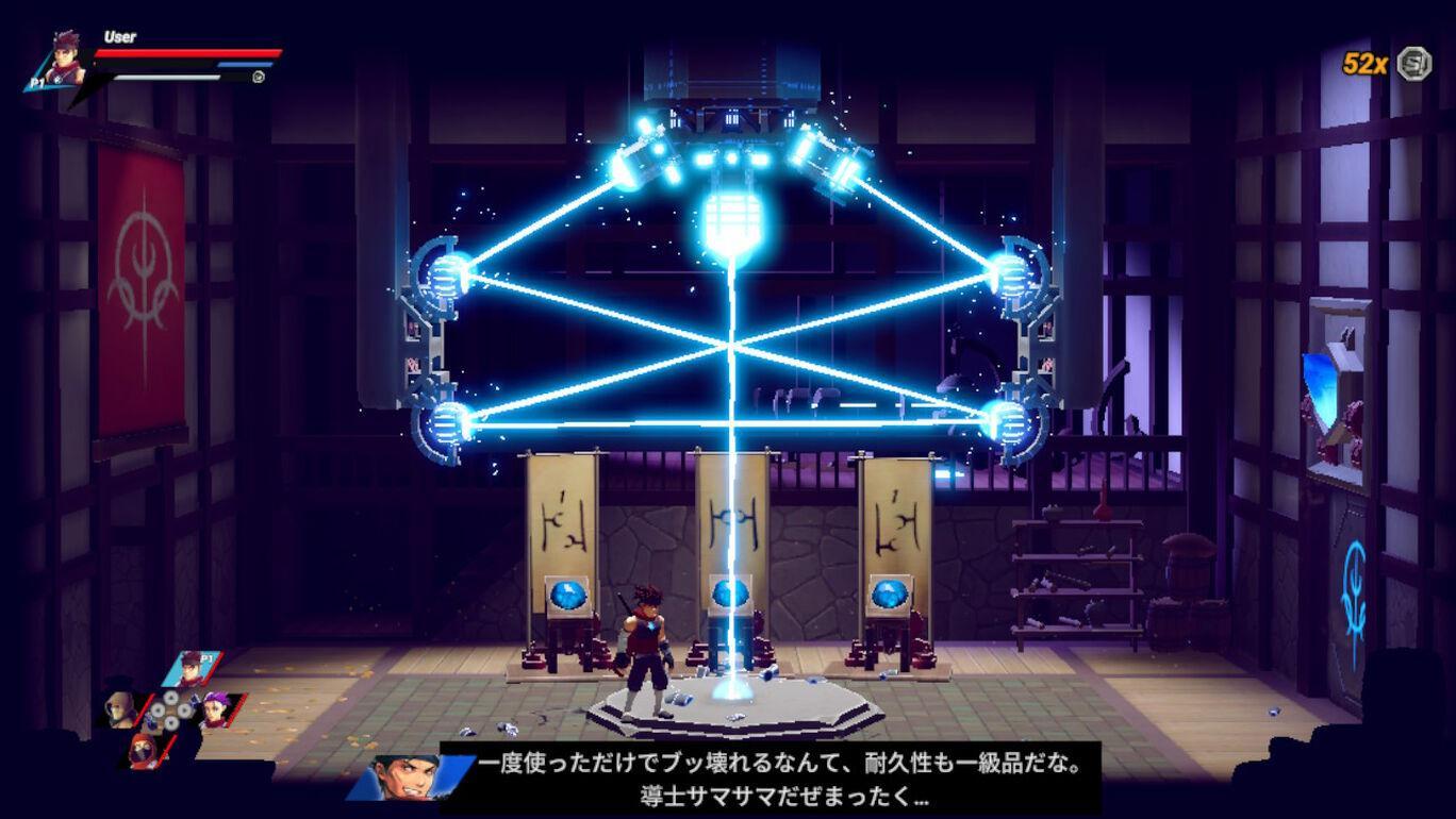 武士强力闪光 三力斩(Samurai Force Shing)插图2
