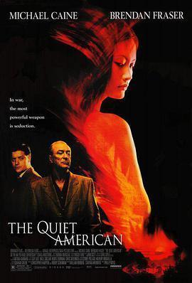 沉静的美国人 电影海报