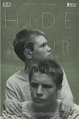 藏起你的笑脸海报