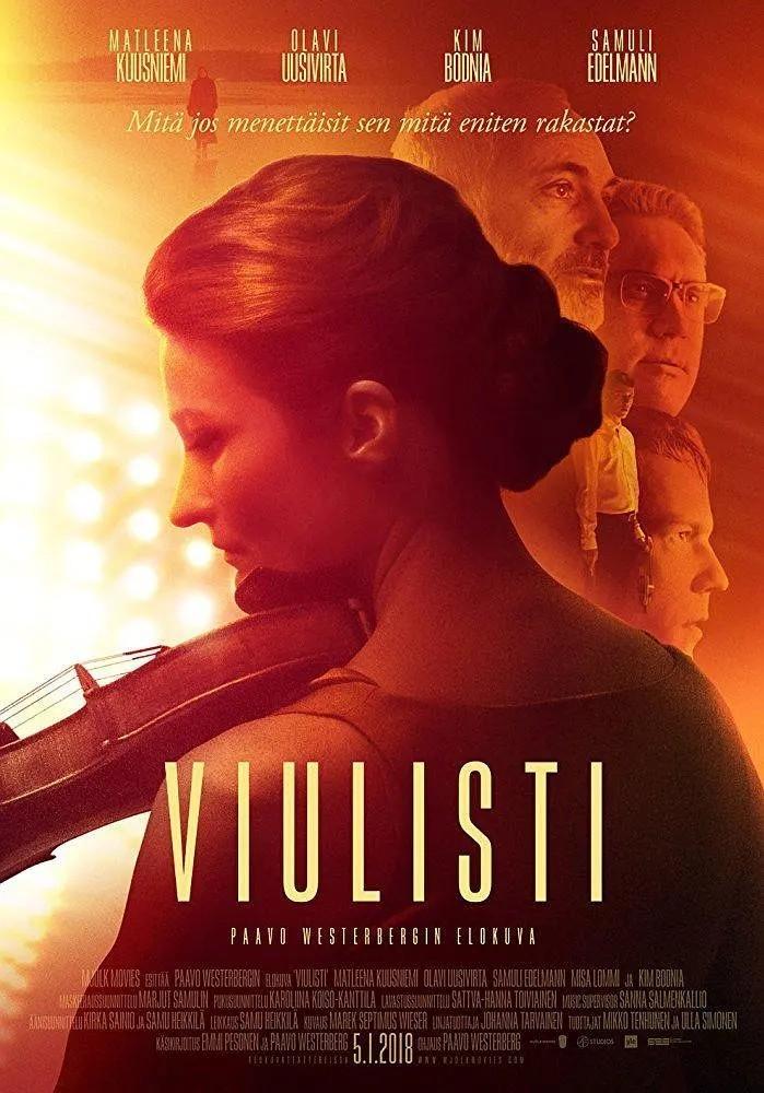 小提琴家海报
