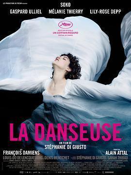 舞女 电影海报