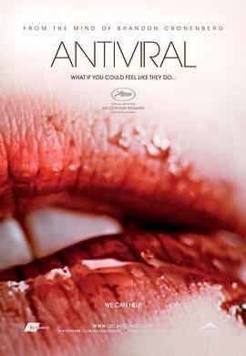 病毒抗体 电影海报