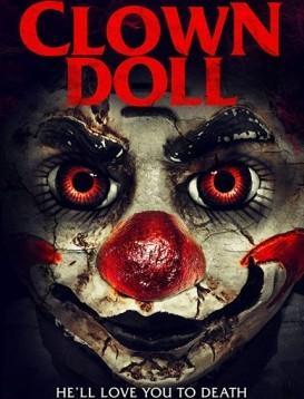 小丑娃娃海报