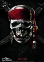 加勒比海盗6:四海之怒海报