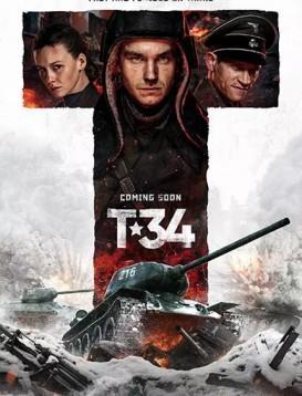 T-34坦克 T-34海报