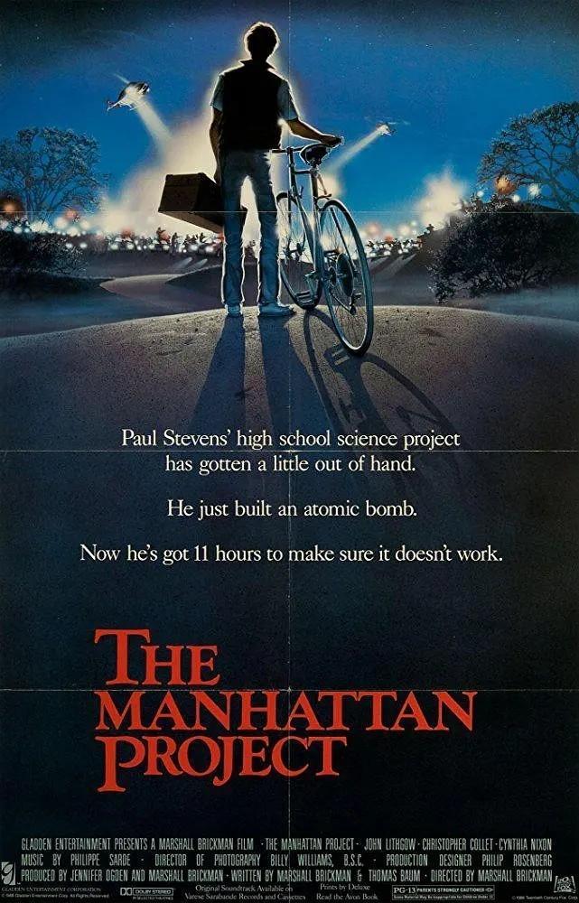 曼哈顿工程海报