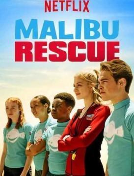 马里布救生队电影版海报
