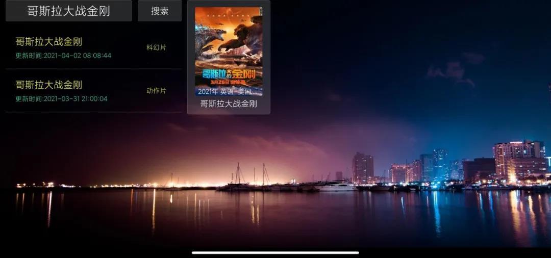 60bc81458355f7f7184cb952 电影天堂TV/安卓盒子