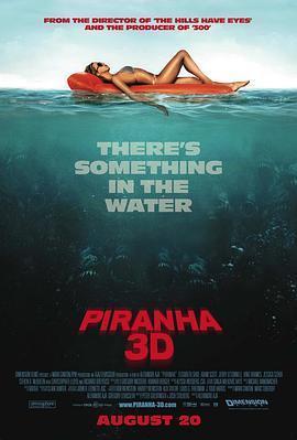 食人鱼3D海报
