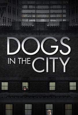狗狗在都市 第一季海报
