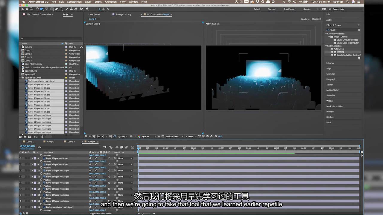 图片转三维视差特效AE教程 3D Masterclass By Spencer Miller