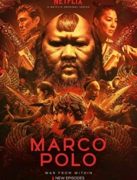 马可波罗 第二季海报