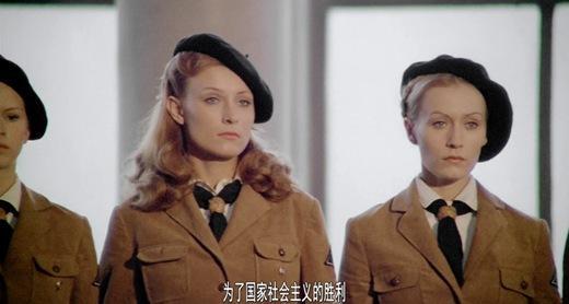 凯蒂夫人影片剧照3
