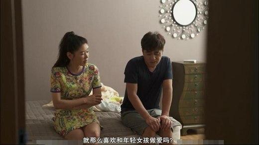 亲切的儿媳影片剧照3