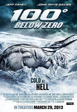 零下100度 电影海报