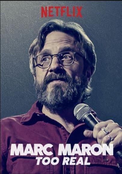 马克·马龙:过于真实海报