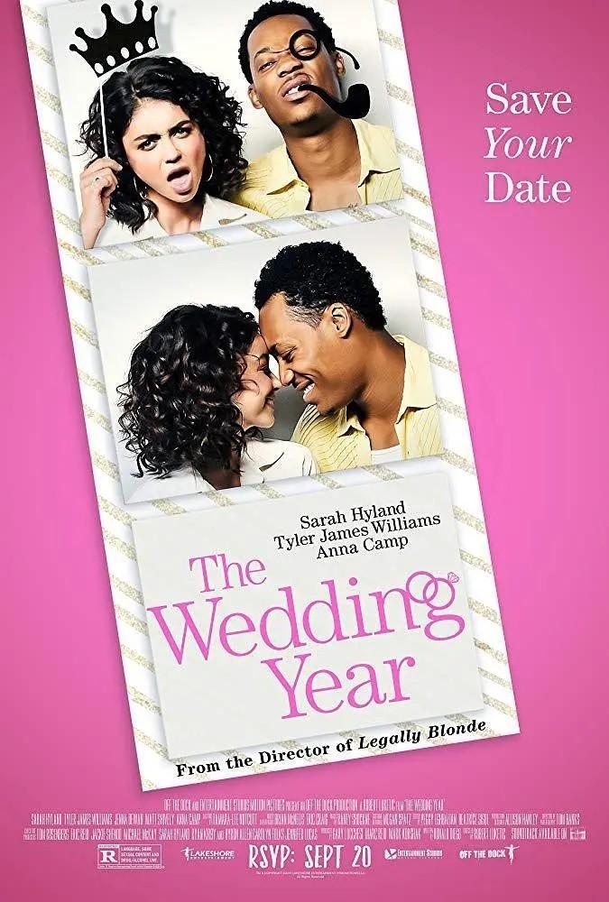 婚礼年海报