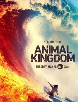 野兽家族 第四季海报