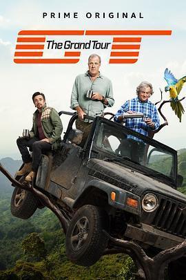 大世界之旅 第三季海报
