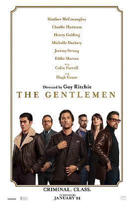 绅士们海报